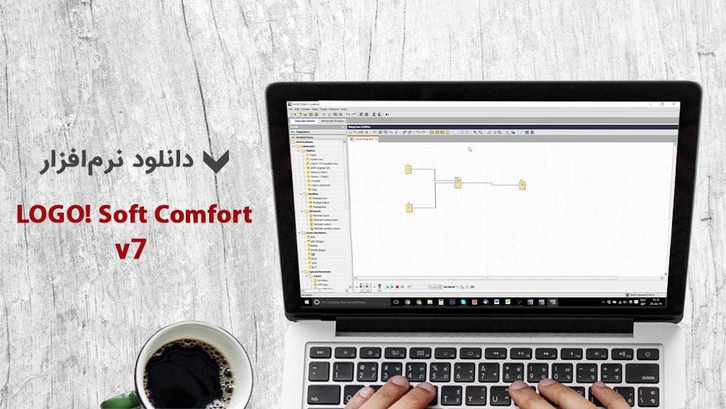 دانلود LOGO! Soft Comfort v7