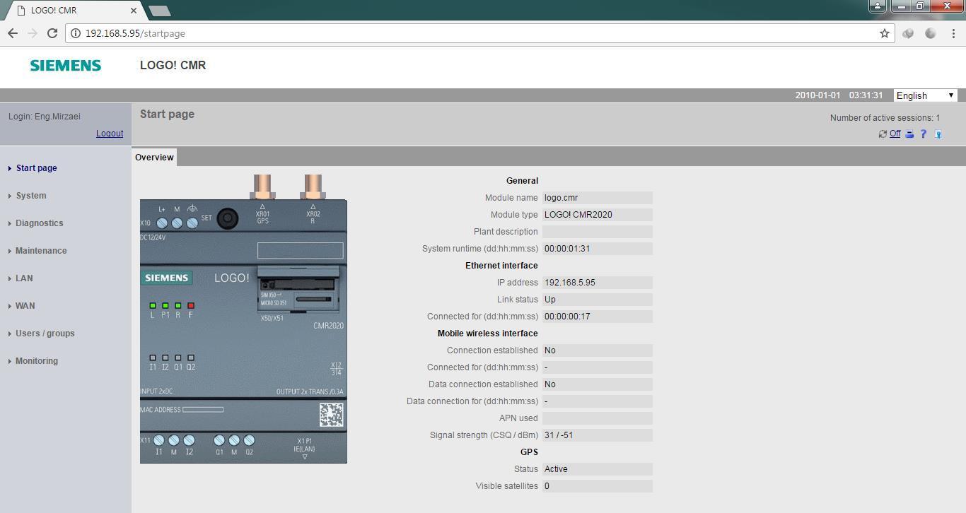 نمایی از محیط Web Server CMR2020