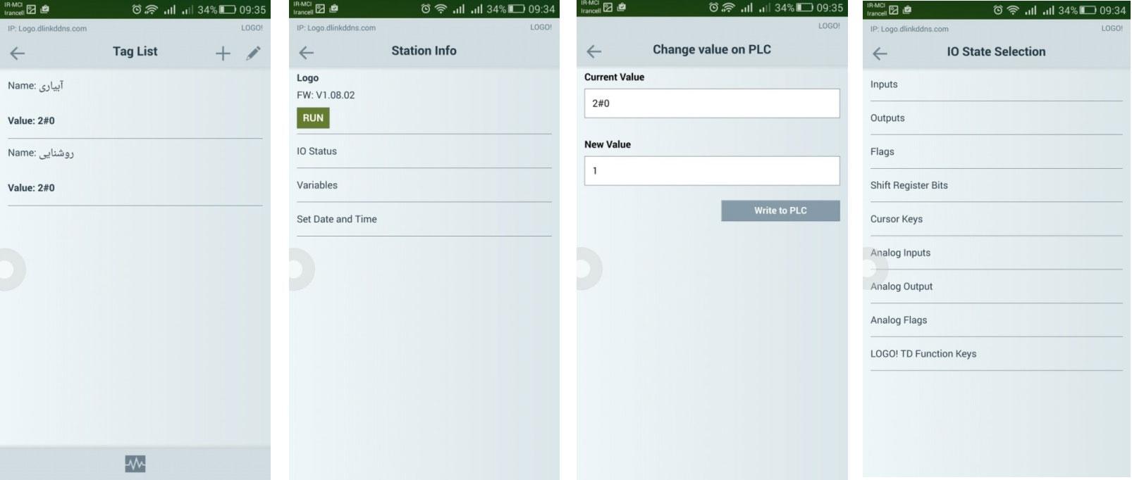 اپلیکیشن LOGO! App برای کنترل لوگو با WiFi