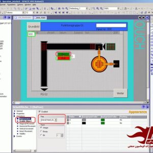 آموزش WinCC Flexible - آشنایی با محیط نرم افزار
