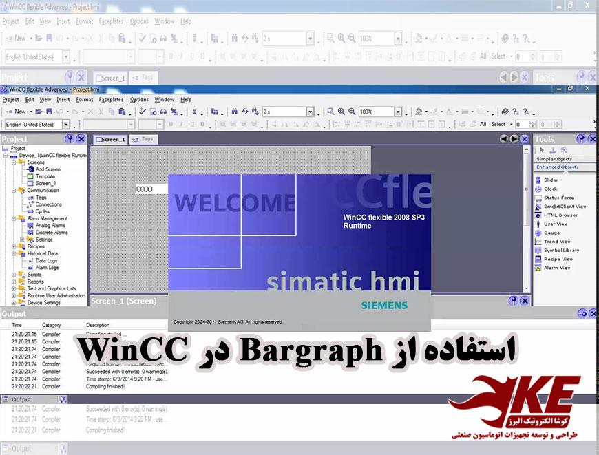 WinCC Bar Graph in WinCC Flexible