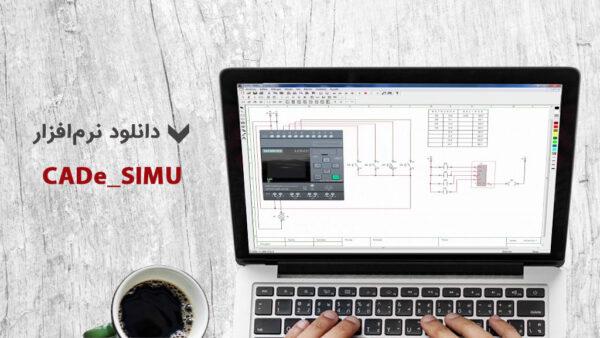 ترسیم و شبیهسازی مدار فرمان برقصنعتی با CADe_SIMU