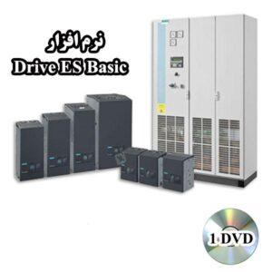 نرمافزار Drive ES Basic