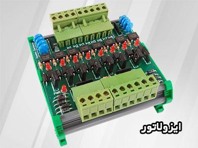 کارت ایزولاتور برای حفاظت از PLC در ورودی