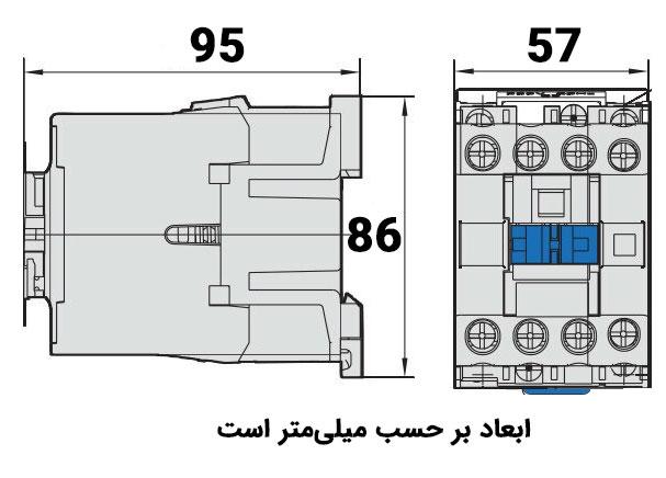 ابعاد کنتاکتور چینت 25 آمپر 220ولت