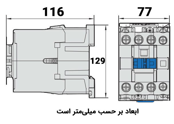 ابعاد کنتاکتور چینت 65 آمپر 220ولت
