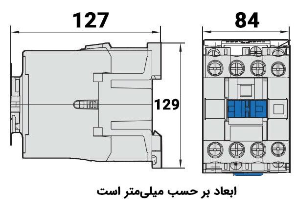 ابعاد کنتاکتور چینت 80 آمپر 220ولت