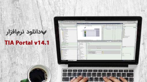 دانلود TIA Portal v13.1