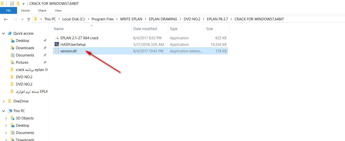 فایل Version.dll مربوط به کرک ایپلن