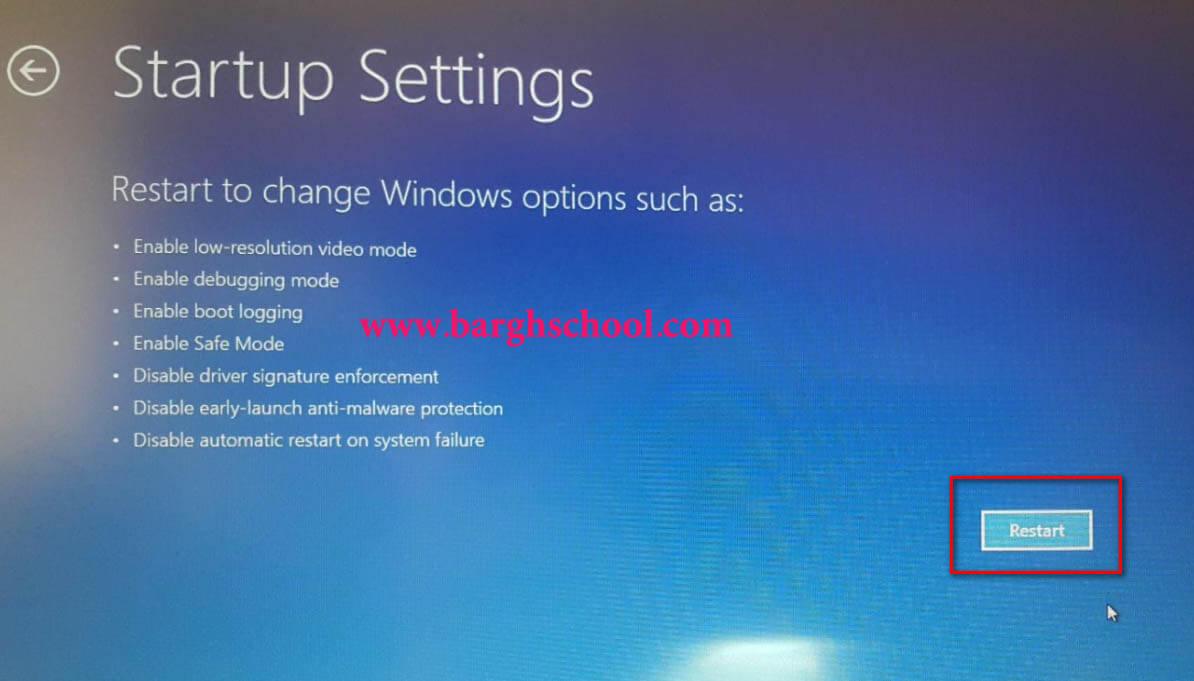 راهاندازی مجدد سیستم برای تکمیل نصب ایپلن