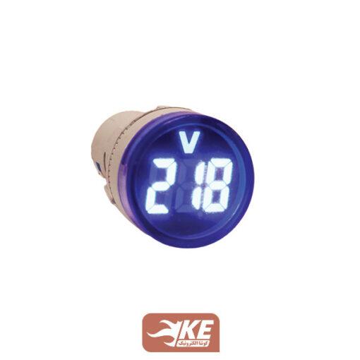 چراغسیگنال آبی ولتمتر توانا