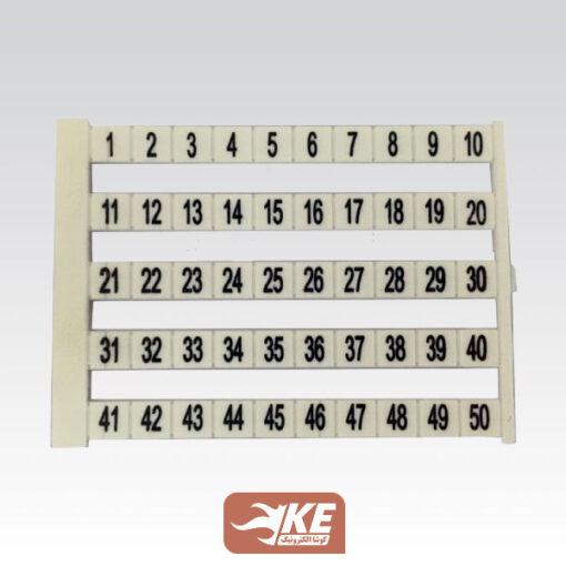 شماره ترمینال 1تا50 سایز NS6.4 رعد