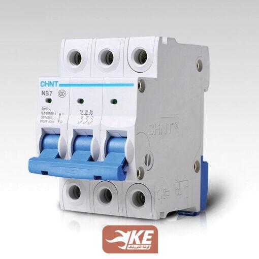 کلید مینیاتوری 6KA سه پل 20آمپر C سری NB7 چینت