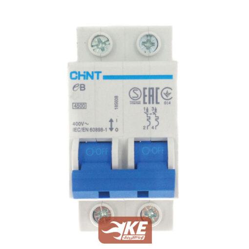 کلید مینیاتوری 4.5KA دو پل 25آمپر B سری EB چینت