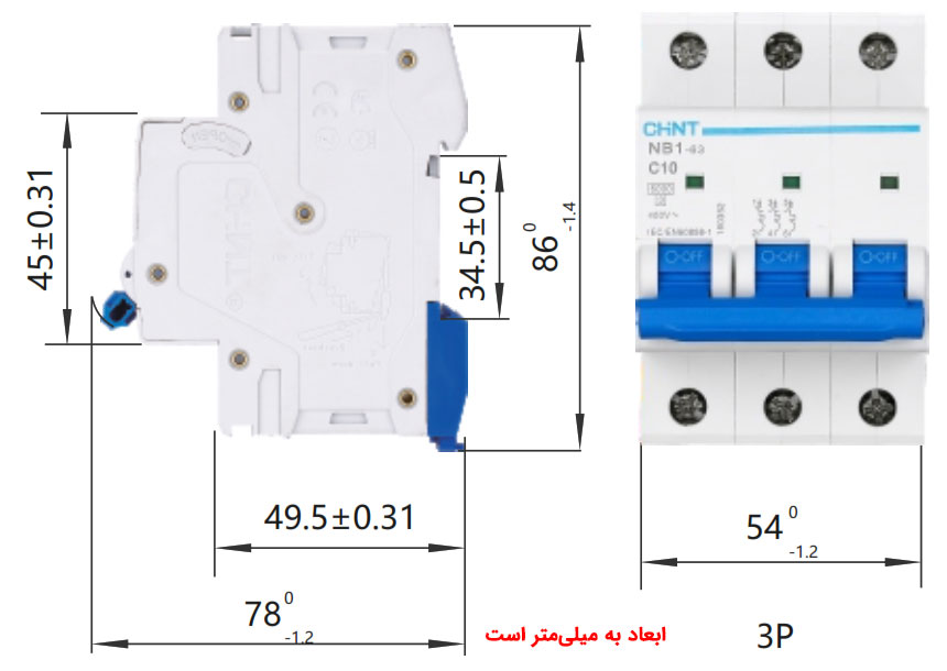 ابعاد کلید مینیاتوری سه پل چینت سری NB1