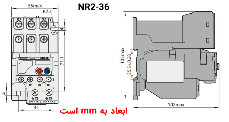 ابعاد بیمتال چینت سری NR2-36