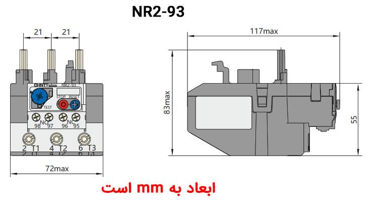 ابعاد بیمتال چینت سری NR2-93